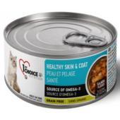 Консервы для взрослых кошек Здоровая кожа и шерсть, лосось в масле тунца Healthy Skin&Coat