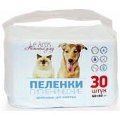 Впитывающие пеленки на основе целлюлозы для животных 60х60см, 5 шт.