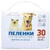 Впитывающие пеленки на основе целлюлозы для животных 60х40см, 5 шт.
