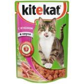 Паучи с ягненком в соусе для кошек