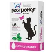 Гестренол Капли для кошек для регуляции половой охоты 1,5мл