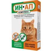 Ин-Ап комплекс капли для кошек против блох, клещей, вшей, власоедов и гельминтов 1мл