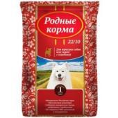Сухой корм для взрослых собак с говядиной