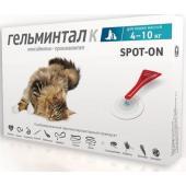 Гельминтал Капли на холку от глистов, для кошек 4-10 кг, пипетка 1 мл