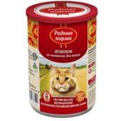 Консервы для кошек ягненок по-княжески