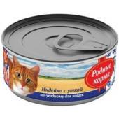 Консервы для кошек индейка с уткой по-уездному