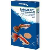 Гаммарус измельченный для мелких рыб, стимулирующий окрас, коробка