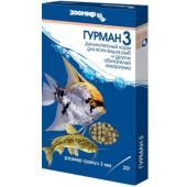 Гурман-3 , деликатес для всех рыб, коробка
