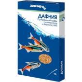 Дафния для рыб, рептилий, земноводных, коробка