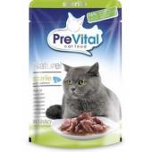 Паучи Натурель в соусе с лососем для стерилизованных кошек
