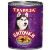 Консервы для собак Биточки, говядина в домашнем соусе