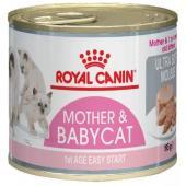 Мусс для котят до 4 мес. (BabyCat Instinctive)