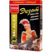 """Корм для крупных попугаев """"Экзот"""""""