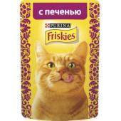 Кусочки в подливе с Печенью для кошек