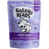 """Паучи для щенков """"Щенячьи деньки"""", Puppy Days"""