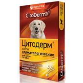 Цитодерм дерматологические капли для собак 10-30 кг