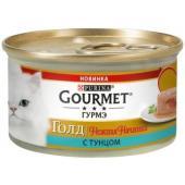 Консервы для кошек нежная начинка Gourmet Gold Тунец (Melting Heart)