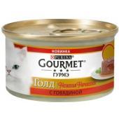 Консервы для кошек нежная начинка Gourmet Gold Говядина (Melting Heart)