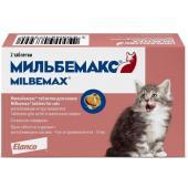 Мильбемакс от глистов для котят и молодых кошек, 2таб.