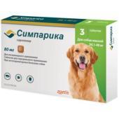 Симпарика, таблетки от блох и клещей для собак 20-40 кг, 3 шт. 80 мг
