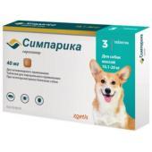 Симпарика, таблетки от блох и клещей для собак 10-20 кг, 3 шт. 40 мг
