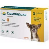 Симпарика, таблетки от блох и клещей для собак 1,3-2,5 кг, 3 шт. 5 мг