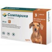 Симпарика, таблетки от блох и клещей для собак 5-10 кг, 3 шт. 20 мг