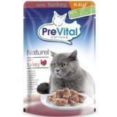 Паучи для кошек Натурель в желе с индейкой