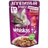 """""""Аппетитный микс"""" говядина и ягненок со сливочным соусом для кошек"""