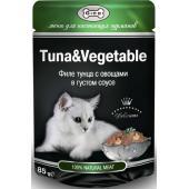 Консервы для кошек тунец и овощи (кусочки в соусе)