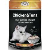 Консервы для кошек цыпленок и тунец (кусочки в соусе)
