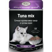Консервы для кошек тунец микс (кусочки в соусе)