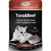 Консервы для кошек тунец и говядина (кусочки в соусе)