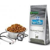 VL диета корм для стерилизованных кошек