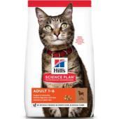 Для взрослых кошек с ягненком (Adult Lamb)
