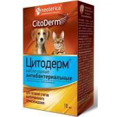 Цитодерм Капли ушные антибактериальные, для кошек и собак