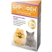 Дирофен от глистов для собак и кошек, суспензия (тыквенное масло)