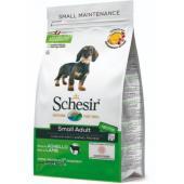 Корм для собак мелких пород с ягненком Dry Line Adult Small