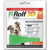 Капли на холку для собак 10-20 кг, от клещей, блох, насекомых