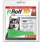 Капли на холку для собак 20-40 кг, от клещей, блох, насекомых