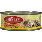 Консервы для кошек с индейкой и куриной печенью (Adult Turkey&Chicken Liver)