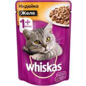 Паучи для кошек желе с индейкой
