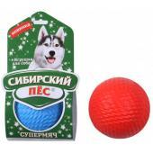 """Игрушка для собак """"Супермяч"""", 6,5см"""