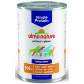 Консервы для собак с чувствительным пищевариением (монобелковый рацион) с Курицей (Single Protein Chicken)