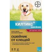 Ошейник Килтикс для собак крупных пород от блох и клещей, 65см