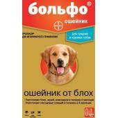 Ошейник Больфо для средних и крупных собак от блох, 70см