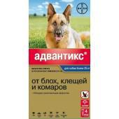 Адвантикс Капли для собак от 25кг от блох, клещей, 4 пипетки