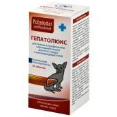 """""""Гепатолюкс"""" Таблетки для мелких собак (30таб.)"""