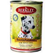 Консервы для собак с говядиной и картофелем
