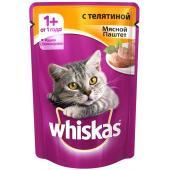 Паучи для кошек паштет с телятиной